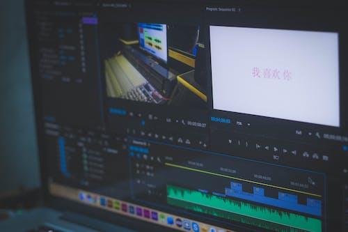Gratis lagerfoto af arbejde, editer, premiere, video