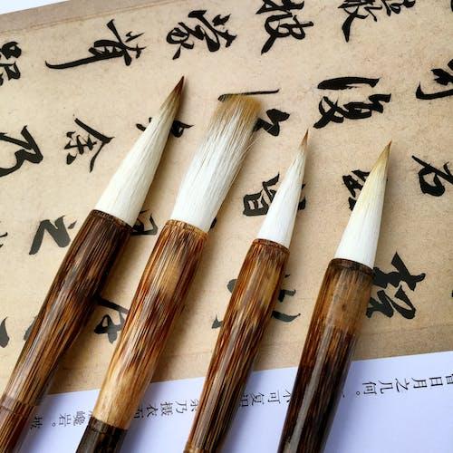 Fotobanka sbezplatnými fotkami na tému drevený, kompozícia, maliarske štetce, písanie