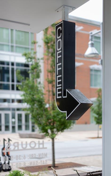 咖啡店, 標誌, 符號