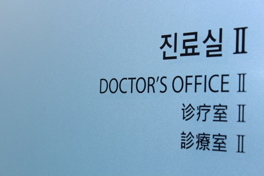 Free stock photo of sign, office, moon, doctor