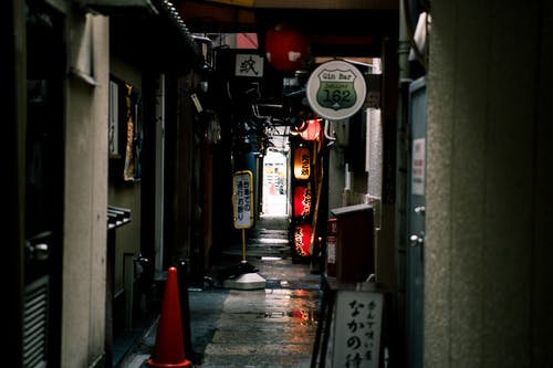 Darmowe zdjęcie z galerii z japonia, kioto