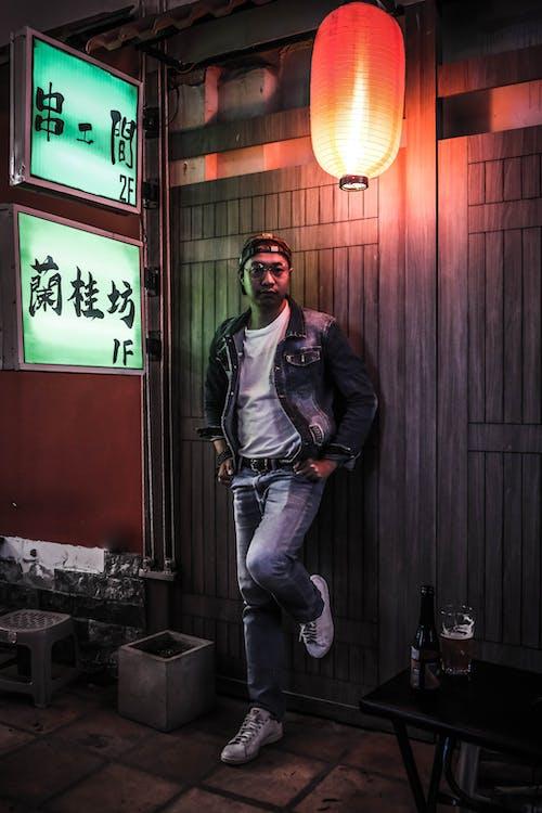 アイウェア, アジア人, おしゃれ, おとこの無料の写真素材