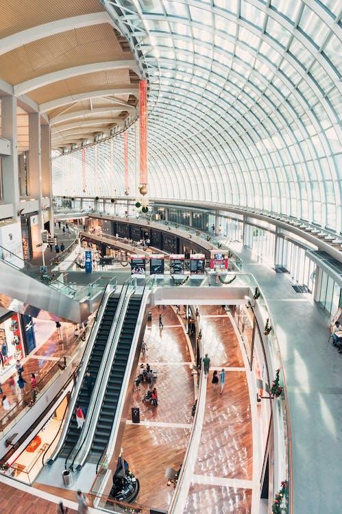 alışveriş Merkezi, avm, bina