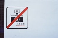 taking photo, photography, disallowed