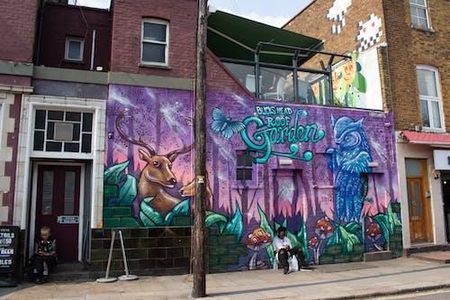 거리 예술의 무료 스톡 사진