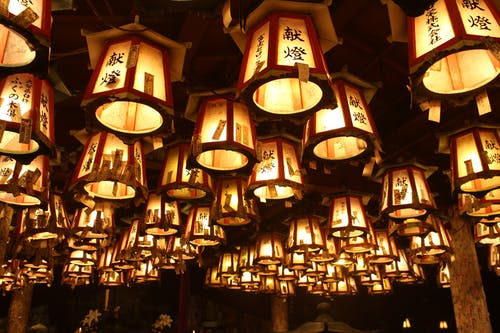 Photo of  yellow hanging lamps