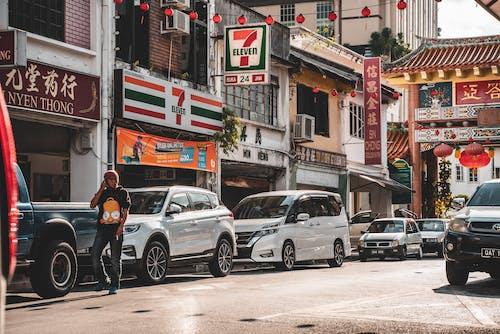 Foto profissional grátis de rua antiga