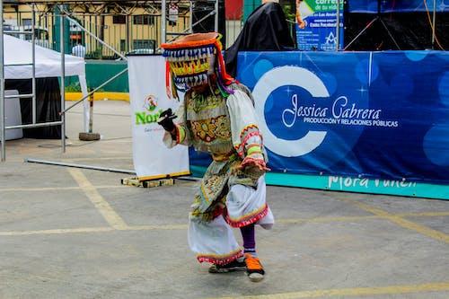 エスニック, シザーダンス, ペルー, リマの無料の写真素材