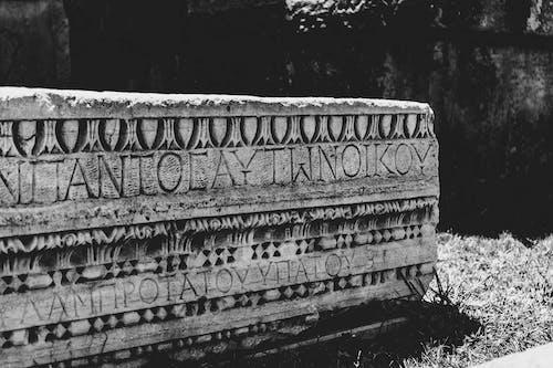 Foto stok gratis bizantium, reruntuhan, sofia, Yunani