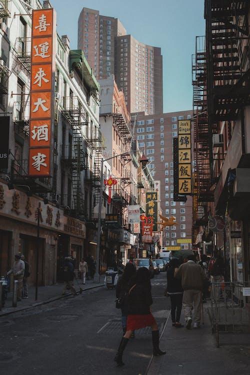 Darmowe zdjęcie z galerii z asiantown, chinatown, chiński, chiny