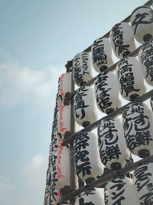 アート, 寺, 東京, 灯籠の無料の写真素材
