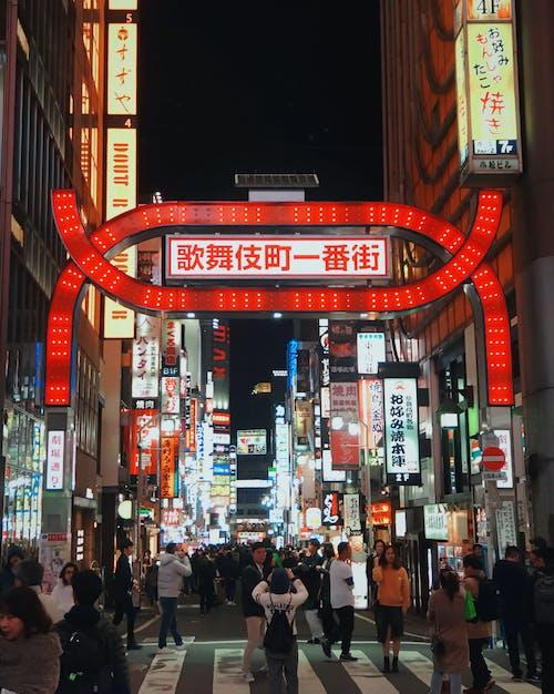 人群, 城市的燈光, 日本, 東京 的 免費圖庫相片