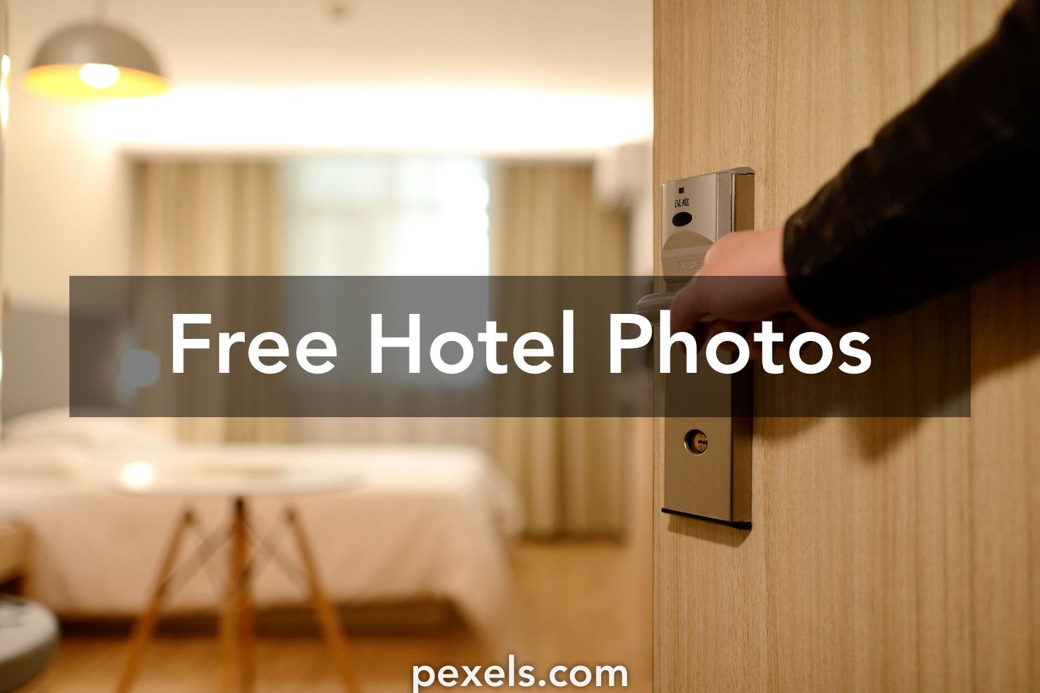 Free Hotel Room On Your Birthday