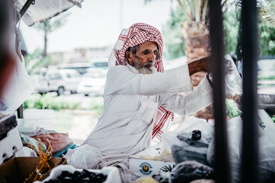 Photo of Man Wearing Turban