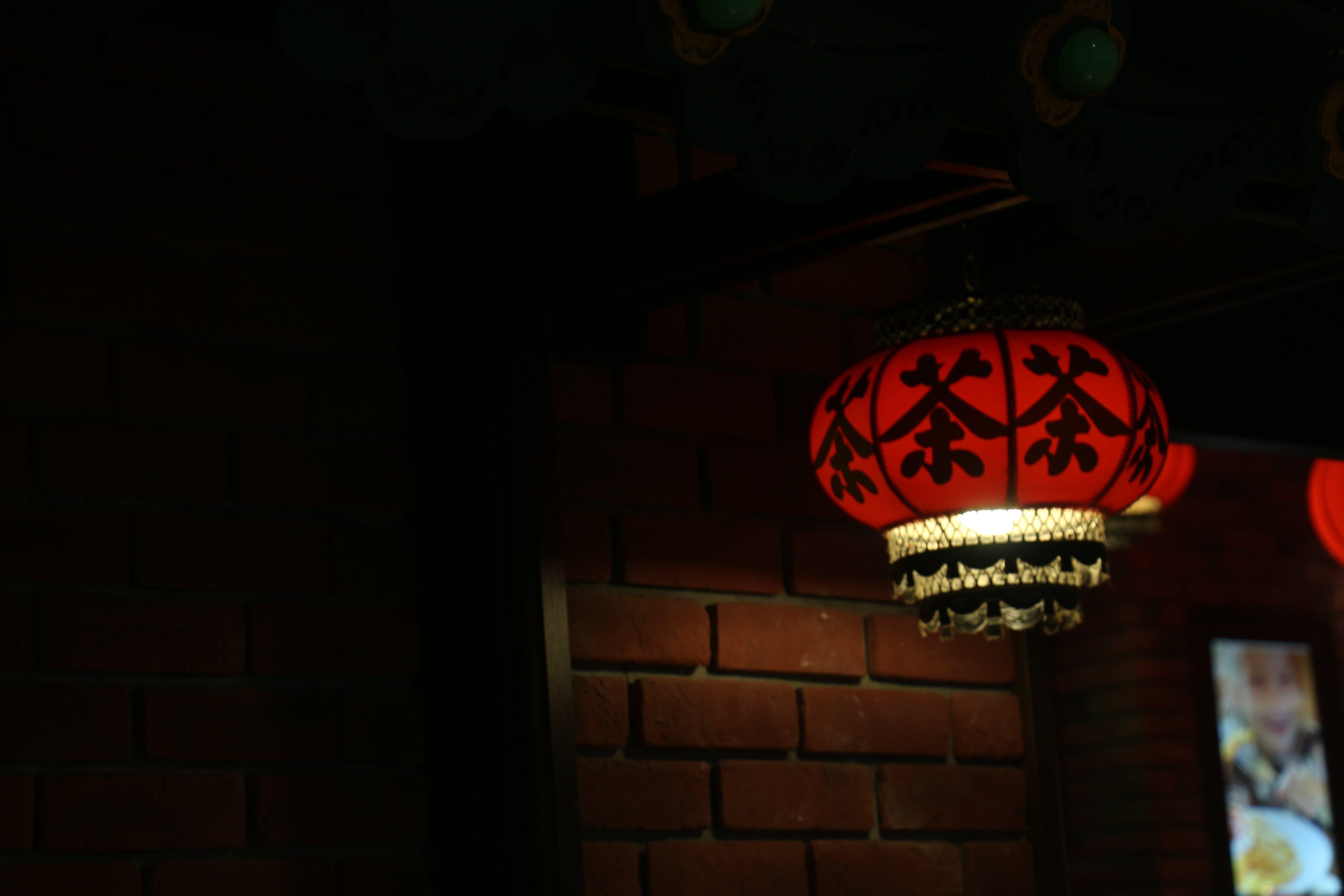 Free stock photo of lantern, lights, red, tea