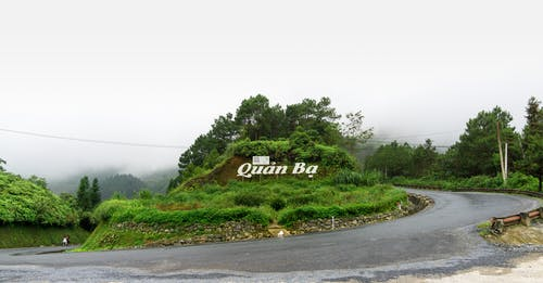 hagiang, moutains, 天性, 樹 的 免費圖庫相片
