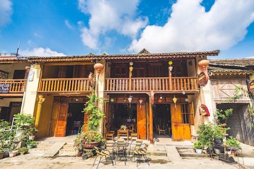 hagiang, 越南 的 免費圖庫相片