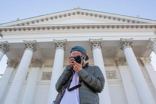 Foto stok gratis administrasi, Arsitektur, bangunan, bidikan sudut sempit