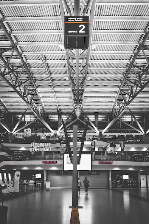 ハンバーグ, 建築, 形, 空港の無料の写真素材