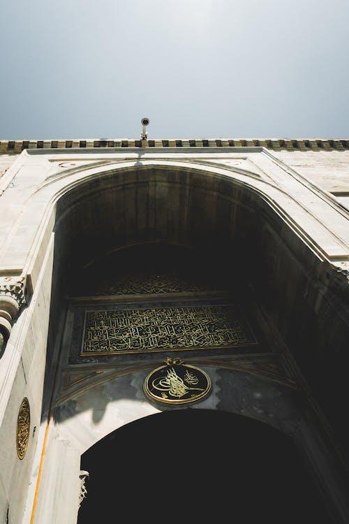 Imagine de stoc gratuită din arhitectură otomană, curcan, Istanbul, palatul topkapı
