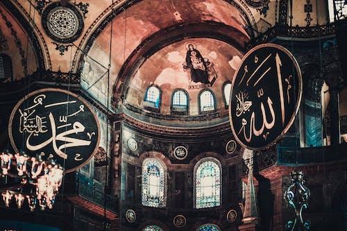 Základová fotografie zdarma na téma architektura, barevné sklo, budova, byzantský