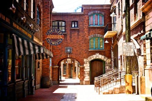 คลังภาพถ่ายฟรี ของ ตึก, ทางเท้า, ประตู, ปาร์ค
