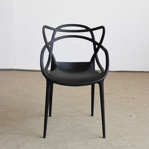 Photo of Black Chair