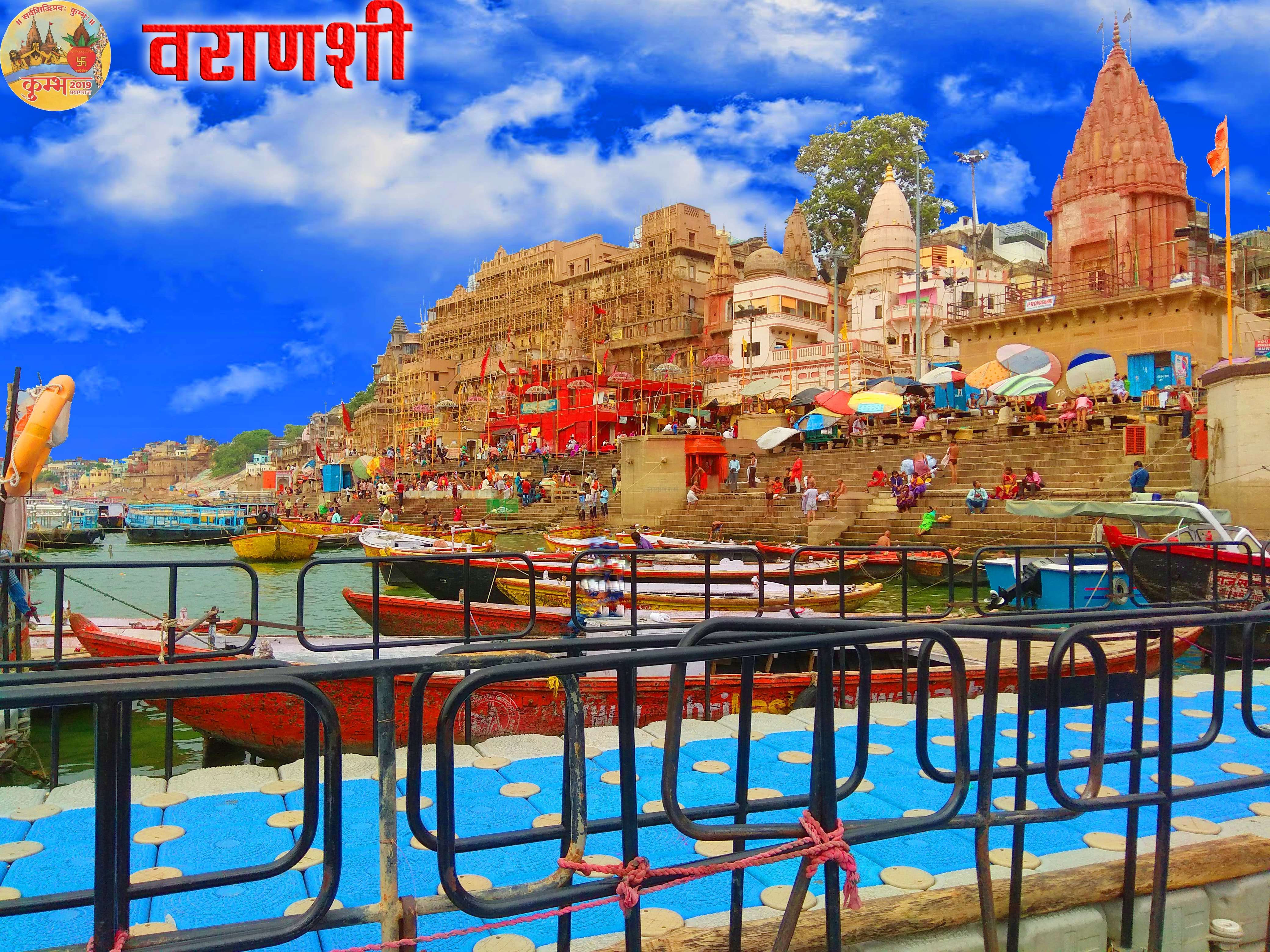 photo of Varanasi