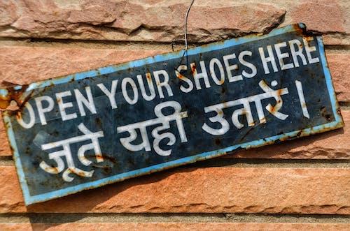 Ingyenes stockfotó fém, India, jel, ón témában