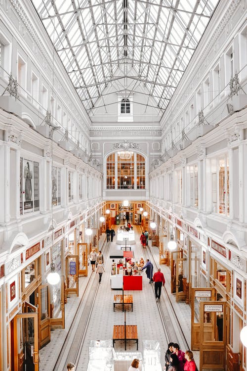People Walking Inside the Building