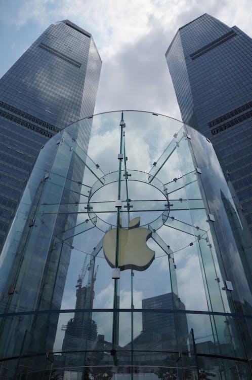 apple butik, arkitektur, brandvaremærke