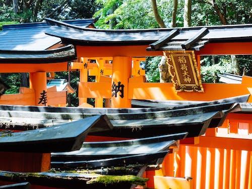 Darmowe zdjęcie z galerii z kioto