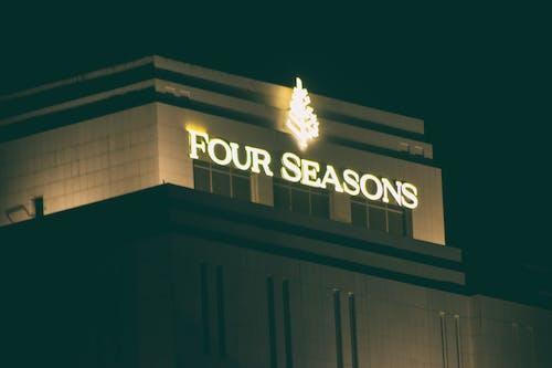 Gratis lagerfoto af fire sæsoner, nat