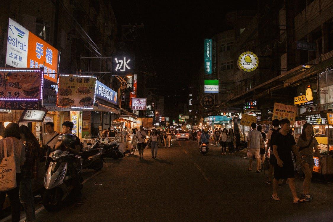 базар, город, люди