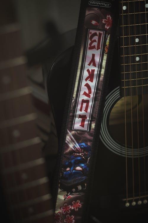 Ilmainen kuvapankkikuva tunnisteilla akustinen kitara, kitara, kitarahihna