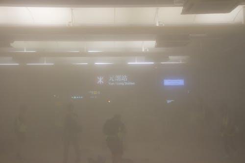 คลังภาพถ่ายฟรี ของ ควัน, สถานี, สถานีรถไฟ, สูบบุหรี่