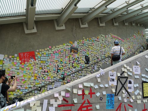 Sticky Notes on the Wall Everywhere Inside Hong Kong Airport