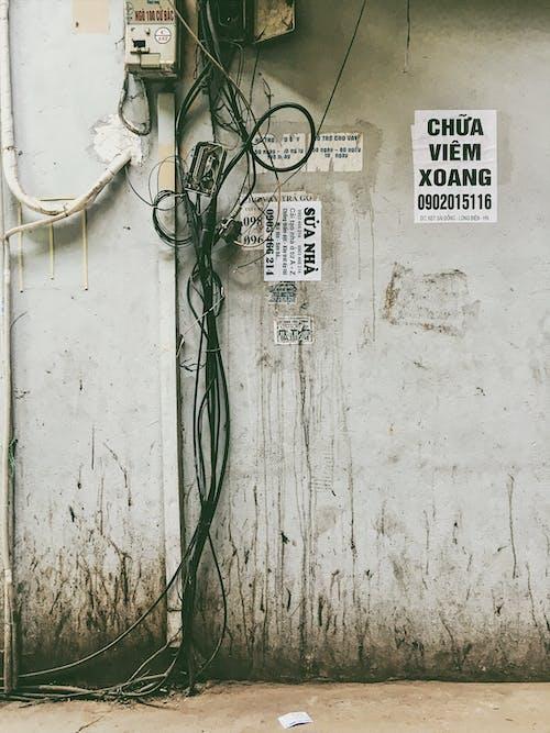 Základová fotografie zdarma na téma dráty, elektřina, kabely, krajina