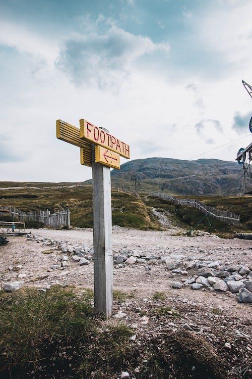 スコットランド, スコットランド人, ハイキング, 山の無料の写真素材