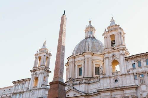 Photos gratuites de architecture, bâtiment, cathédrale, dôme