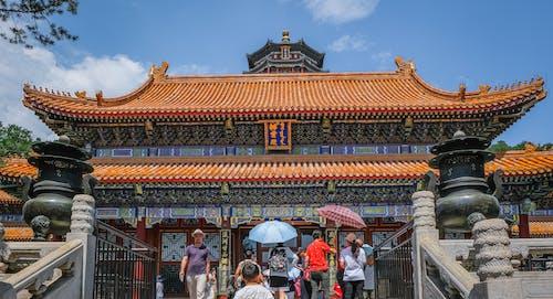 Ilmainen kuvapankkikuva tunnisteilla arkkitehtuuri, katto, kesäpalatsi, Kiina