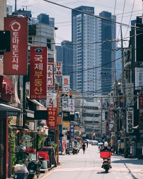 朝鮮的, 街, 路牌, 韓國 的 免費圖庫相片
