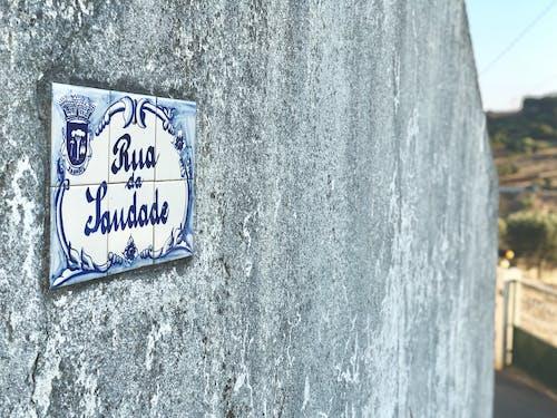Ảnh lưu trữ miễn phí về Bồ Đào Nha, đường phố, yêu