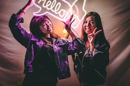 คลังภาพถ่ายฟรี ของ คนเอเชีย, ความงาม, ความสุข, นีออน