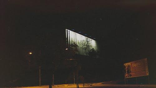 Imagine de stoc gratuită din amurg, căderea nopţii, fotografie de noapte, fotografie de stradă