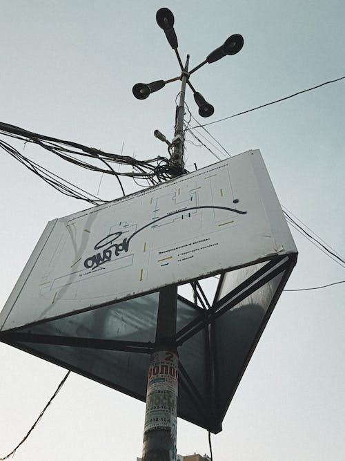 Бесплатное стоковое фото с высокий, дневной свет, кабели, легкий