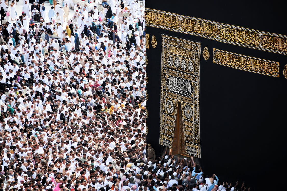 People Gathering Near Kaaba, Mecca, Saudi Arabia