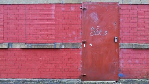 Foto profissional grátis de aparência, construção, exterior do edifício, porta de metal