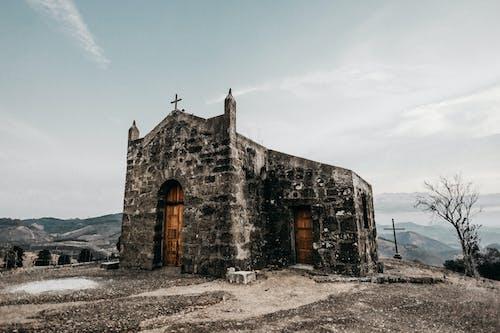 Brown Stone Chapel Photo