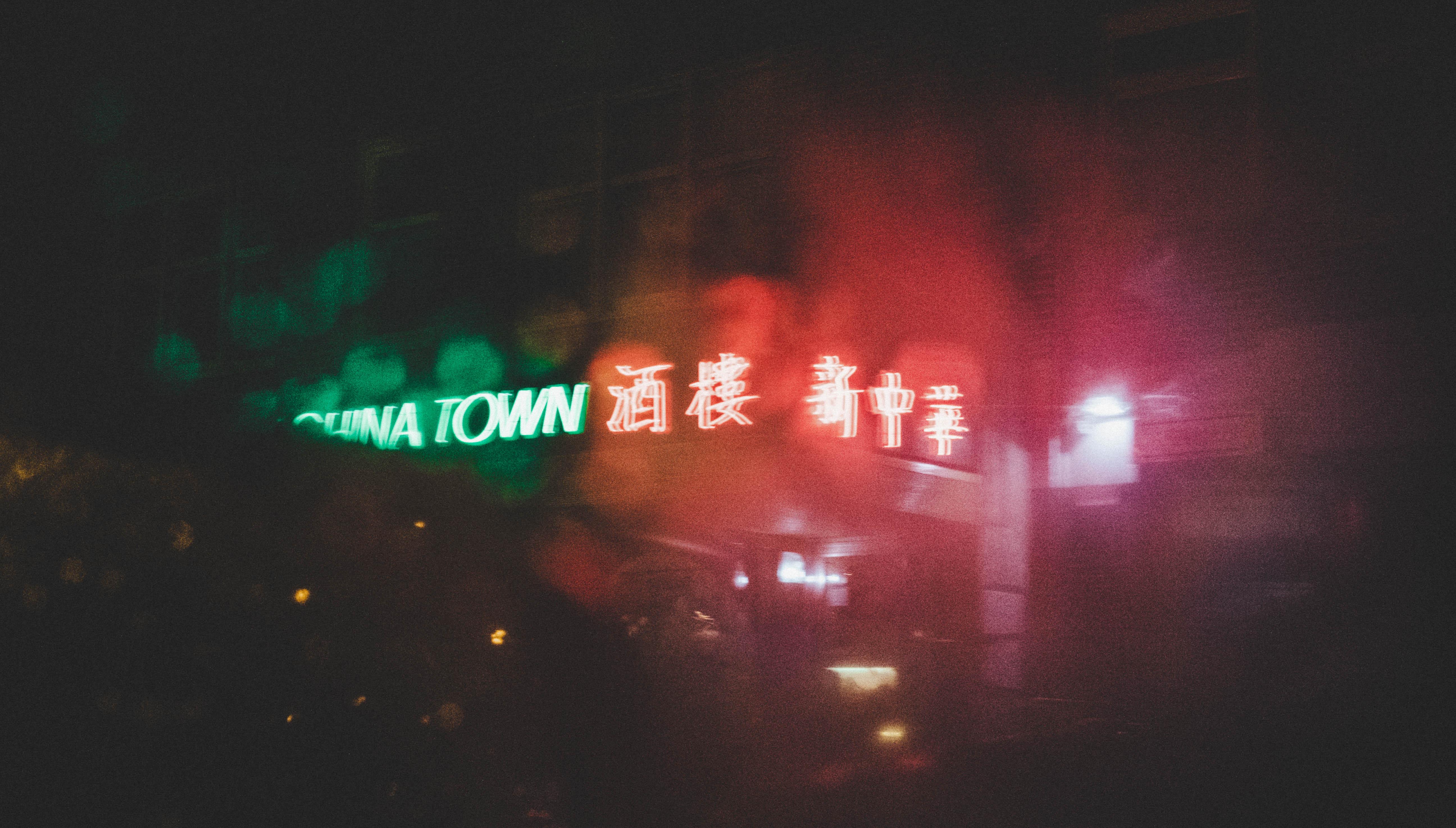 Blur china town signage
